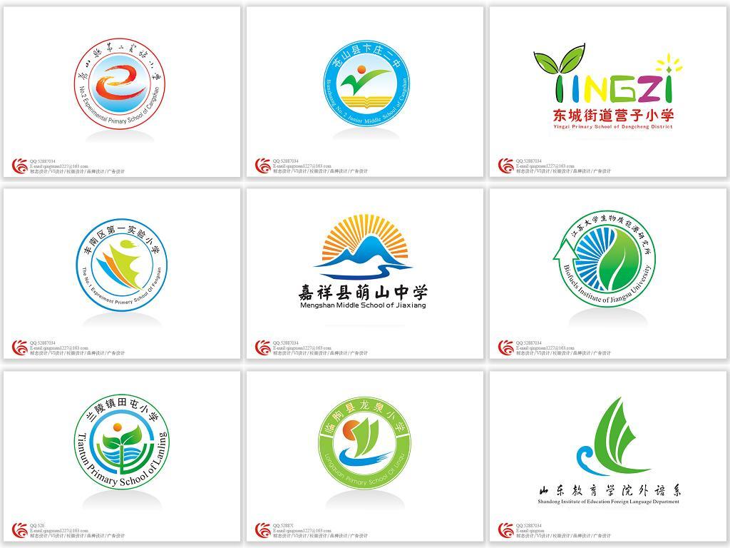 logo logo 标志 设计 图标 1024_768图片