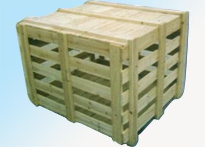 木箱子制作方法