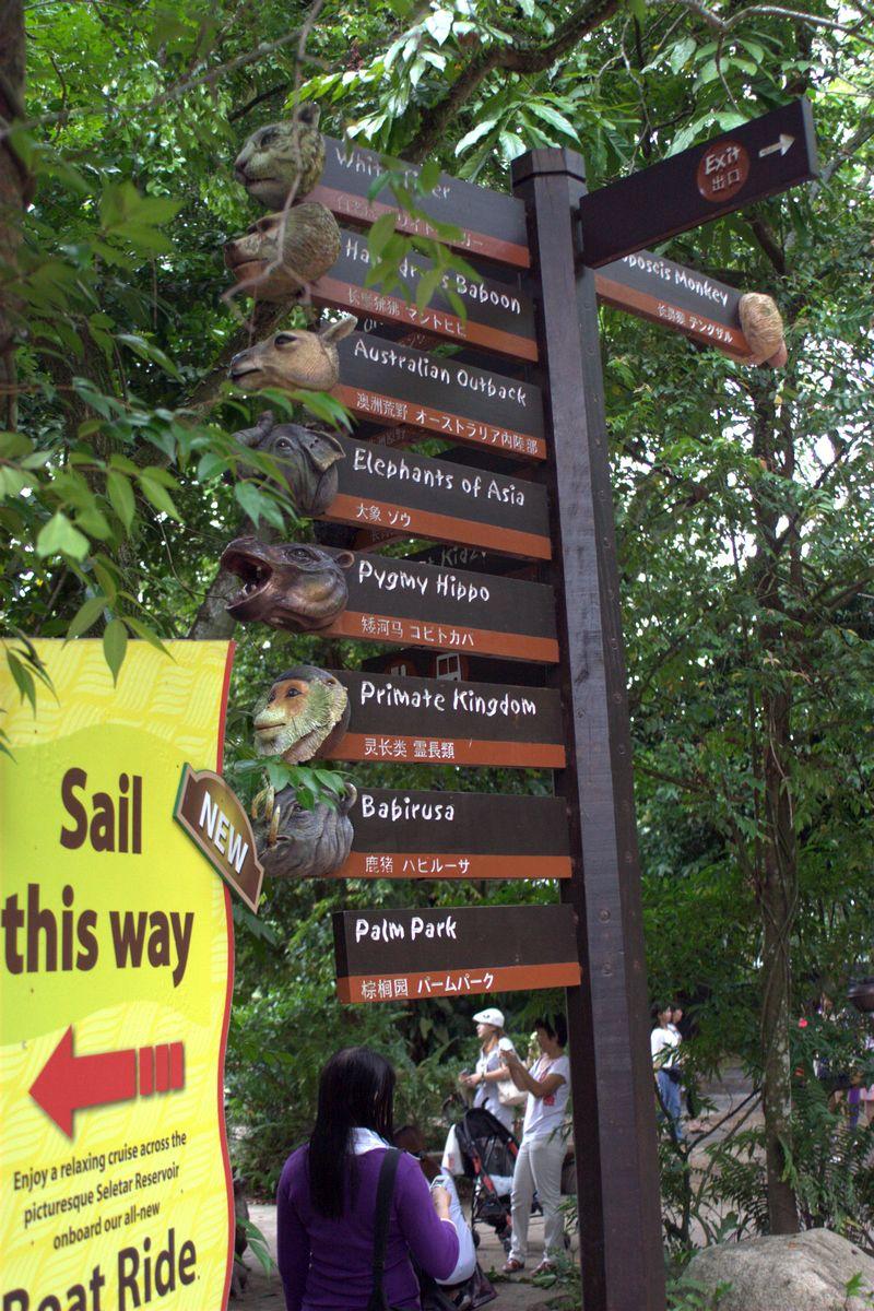 【世界十佳动物园】singapore