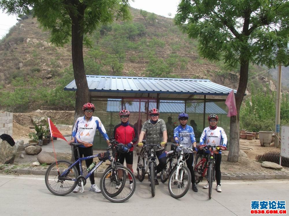 美利达自行车俱乐部骑行药乡森林公园环绕泰山即景