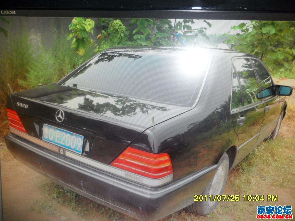 出售2000年奔驰S320,个人用车,没有事故
