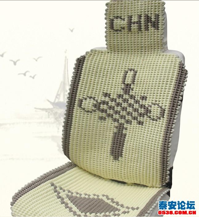 1中国结.jpg