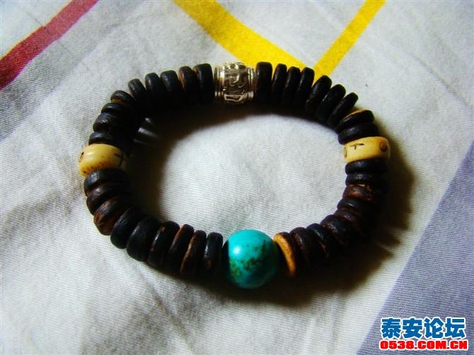 自己串制的椰壳松石手链