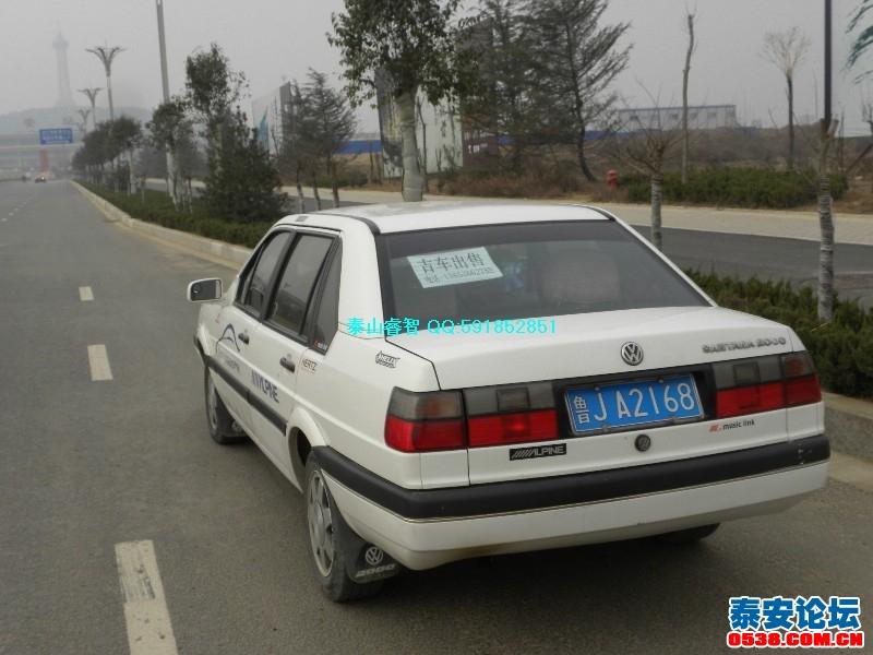 换车 转桑塔纳2000(已上传图片)