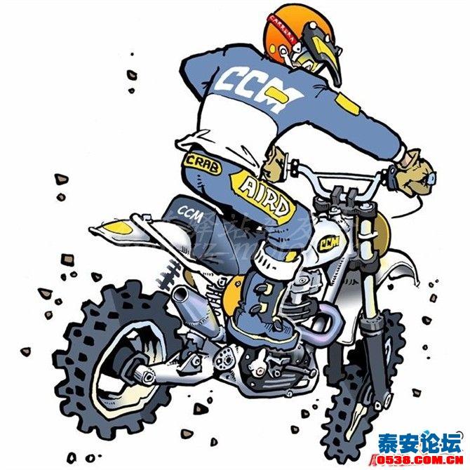 收藏的摩托车漫画.