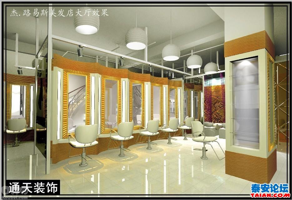 发廊装修设计2010-4-15; 美发店装修;; 云南昆明装修公司