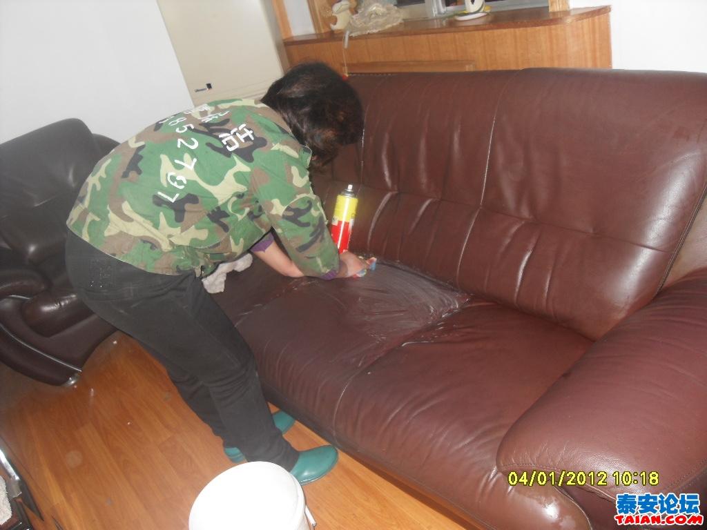 家庭沙发清洗.jpg