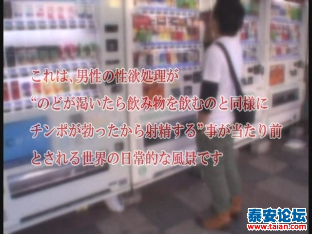 kulapikaa@sdms-604-★人间自贩机[1].jpg图片