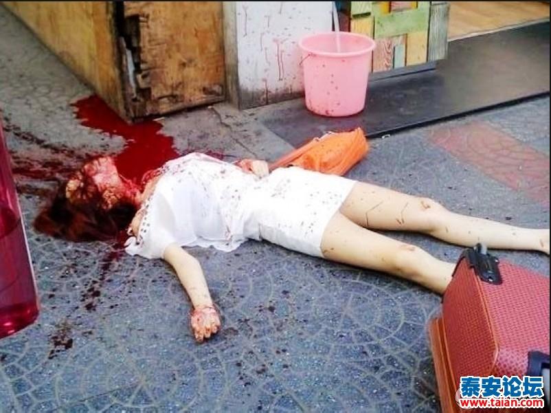 刚从qq空间看到的一名女子惨给死