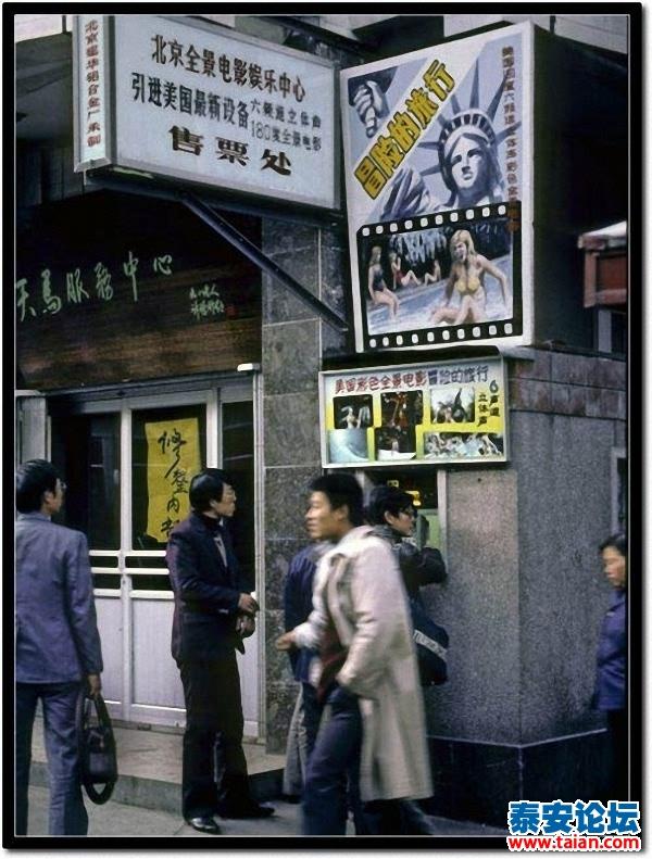 香港80年代电影剧照
