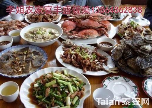 青岛崂山风景区旅游农家乐渔家乐吃饭住宿玩崂山攻略