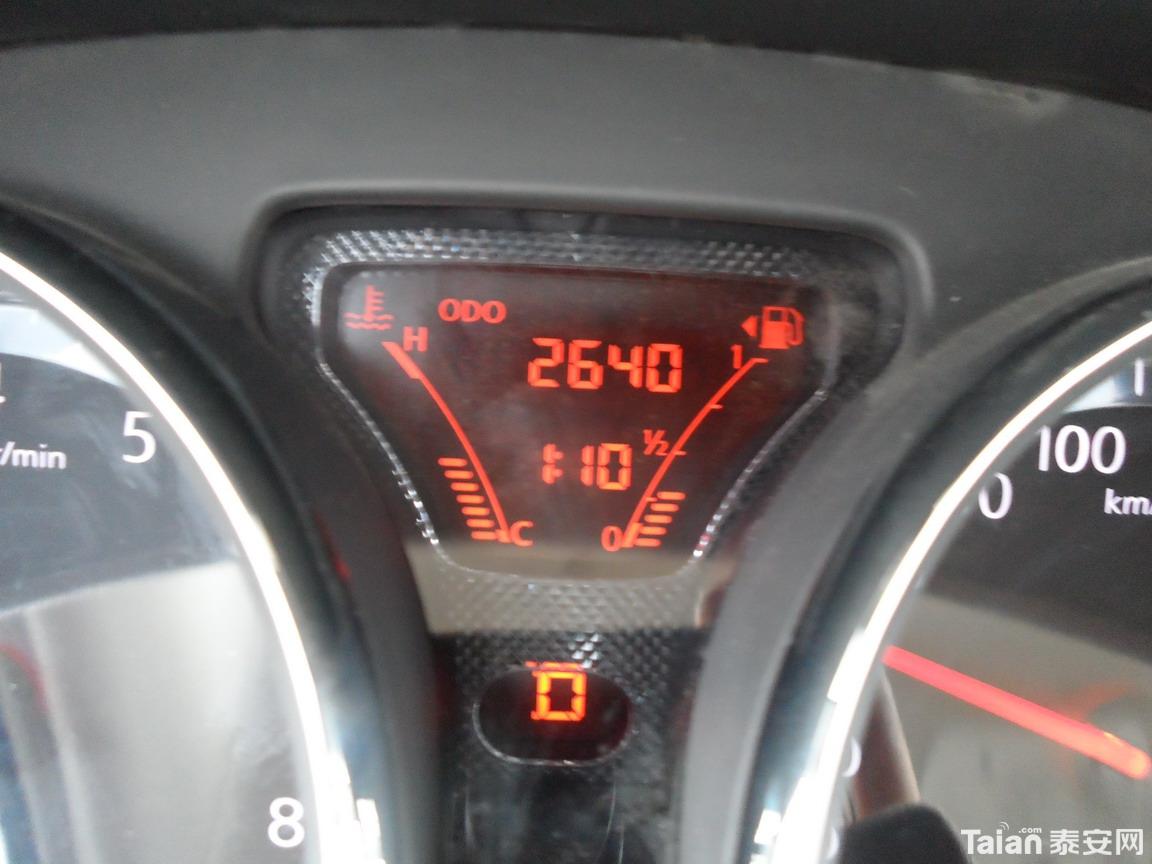 2012年尼桑阳光 行驶2000公里