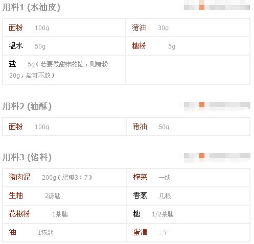 QQ截图20120916152444_副本.png