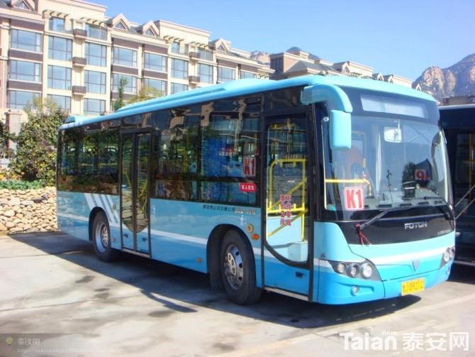 1m)14-16辆; 泰安市公交车线路图图片大全_泰安市公交车线路图图片