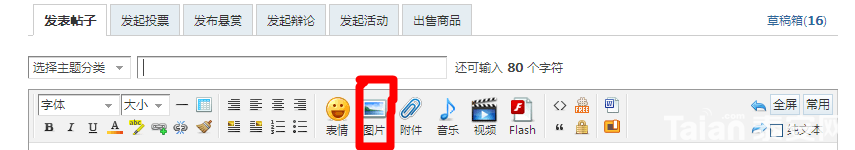 QQ截图20120926094020_副本.png
