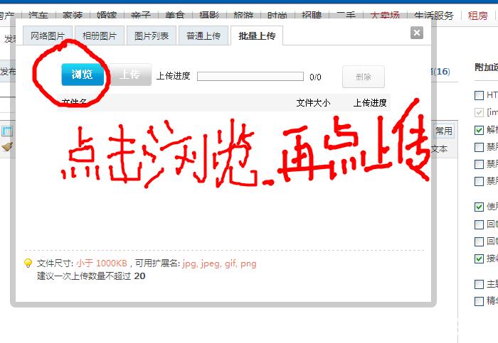 QQ截图20120926094039_副本.png