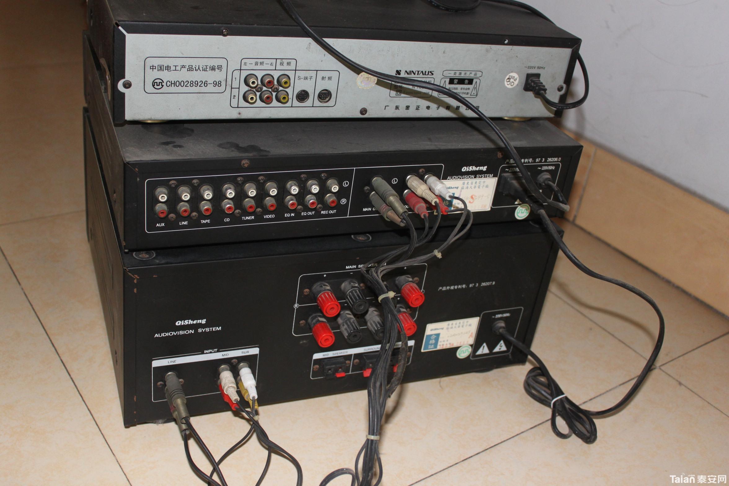 奇声 AV388,99年1200多元购买于威龙家电商场,国产经典前后级套装,5声道输出,重低音,等响度,环绕按键,环形变压器,专业电源,不是一般的E牛能比的,适合推更大的落地箱之类的,推力强劲。。现460元转让!(购买功放机可以赠送功放机上面的金正VCD)QQ:1016131757,电话:13583897318,