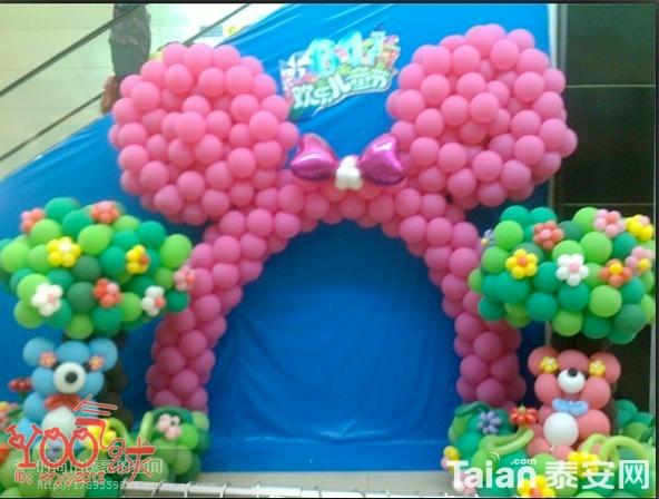提供各种气球策划装饰服务,专业设计和制作有创意的喜庆会场,专业制作气球造型艺术、气球拱门、婚礼套餐、生日套餐、促销会套餐、盛会套餐、气球墙,由气球构造成各种各样的美丽场景。精心为婚庆、生日、盛会、开张典礼、婚纱摄影、商业活动等的喜庆活动创造美丽画面。 承接: 1、婚礼,生日策划装饰 2、公司年会庆典活动策划布置 3.