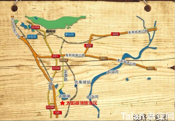 莱芜旅游大道设计图