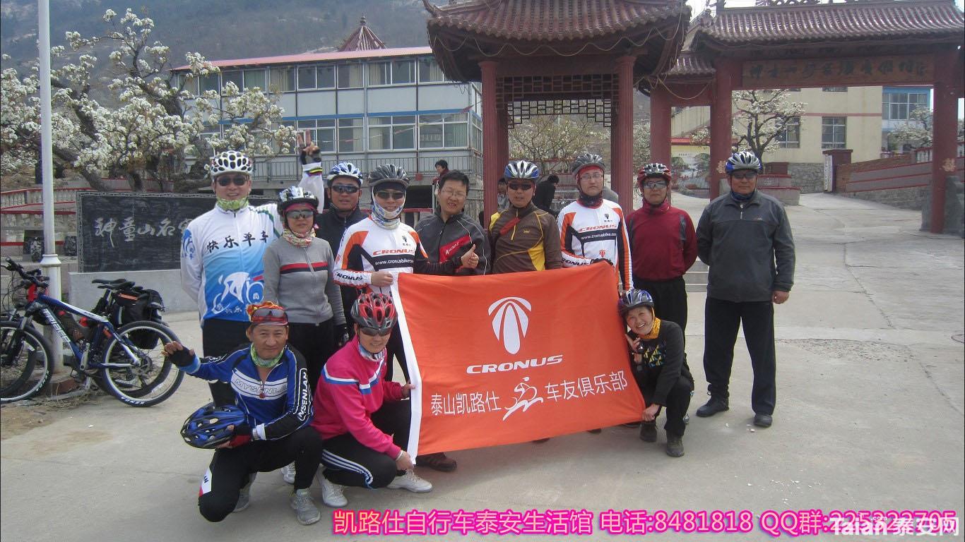 神童山森林公园,位于宁阳县城东,紧靠104国道,北依汶河,南临曲阜