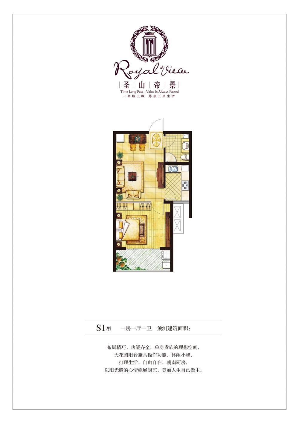 房子装修,小户型,长条形的,求创意客厅和卧室的隔断怎么做?愁死了