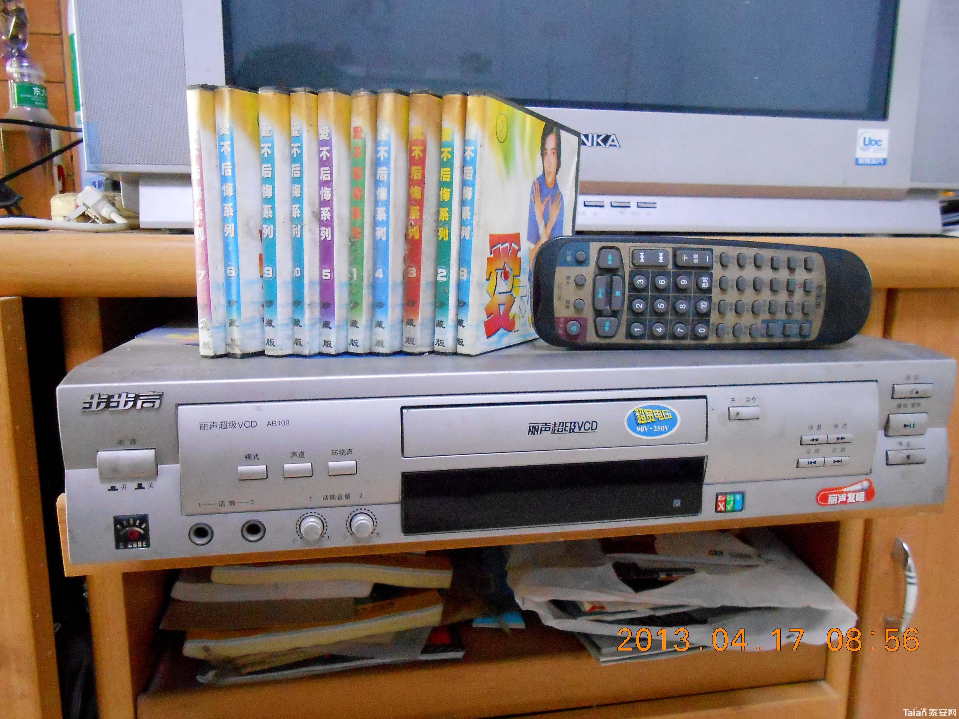 电脑配件 内存 cpu 键盘 硬盘 机箱 显示器 主板 电源 显卡 网卡 猫 路由器 1、话筒两个,一个用过几次,另一个全新。原价35现20元处理。 2、一代512内存条2根,45每条。 3、478针的赛扬D2.26 CPU两个每个5元,p42.8一个20元。 4、监控用高清视频采集卡两个,一个4路的100元,一个8路的160元。 5、键盘三个正常使用,成色一般,5元一个任选。 6、长城电源一个,分量很重,坏了。会修的拿去吧,10元。 7、正常使用电源两个,具体参数见图,一个25元。 8、17寸大头显示器