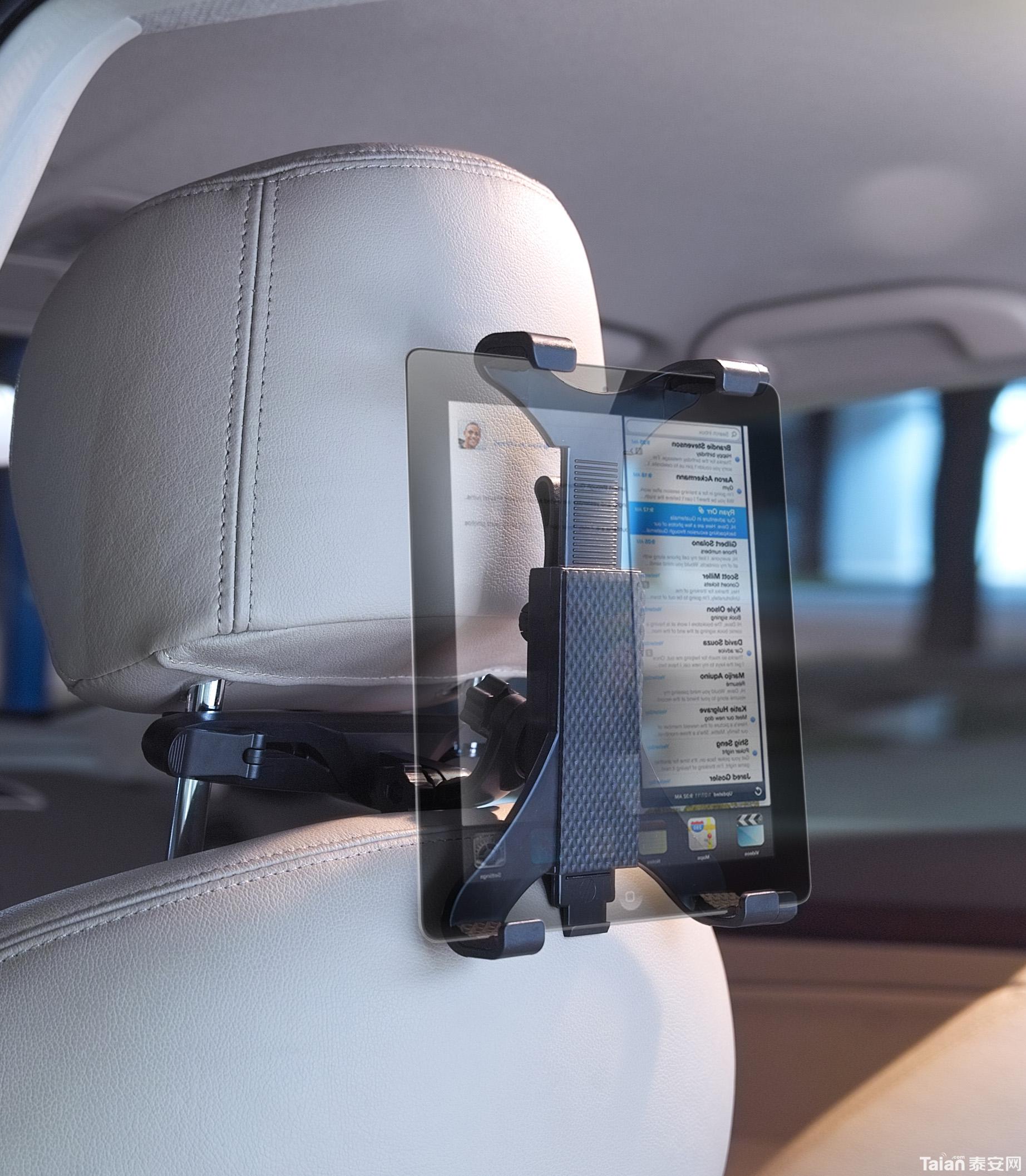 ipad车载后座支架(让后排的人享受电影乐趣)平板电脑车载导航支架