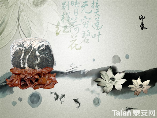 石头画素材手绘荷花