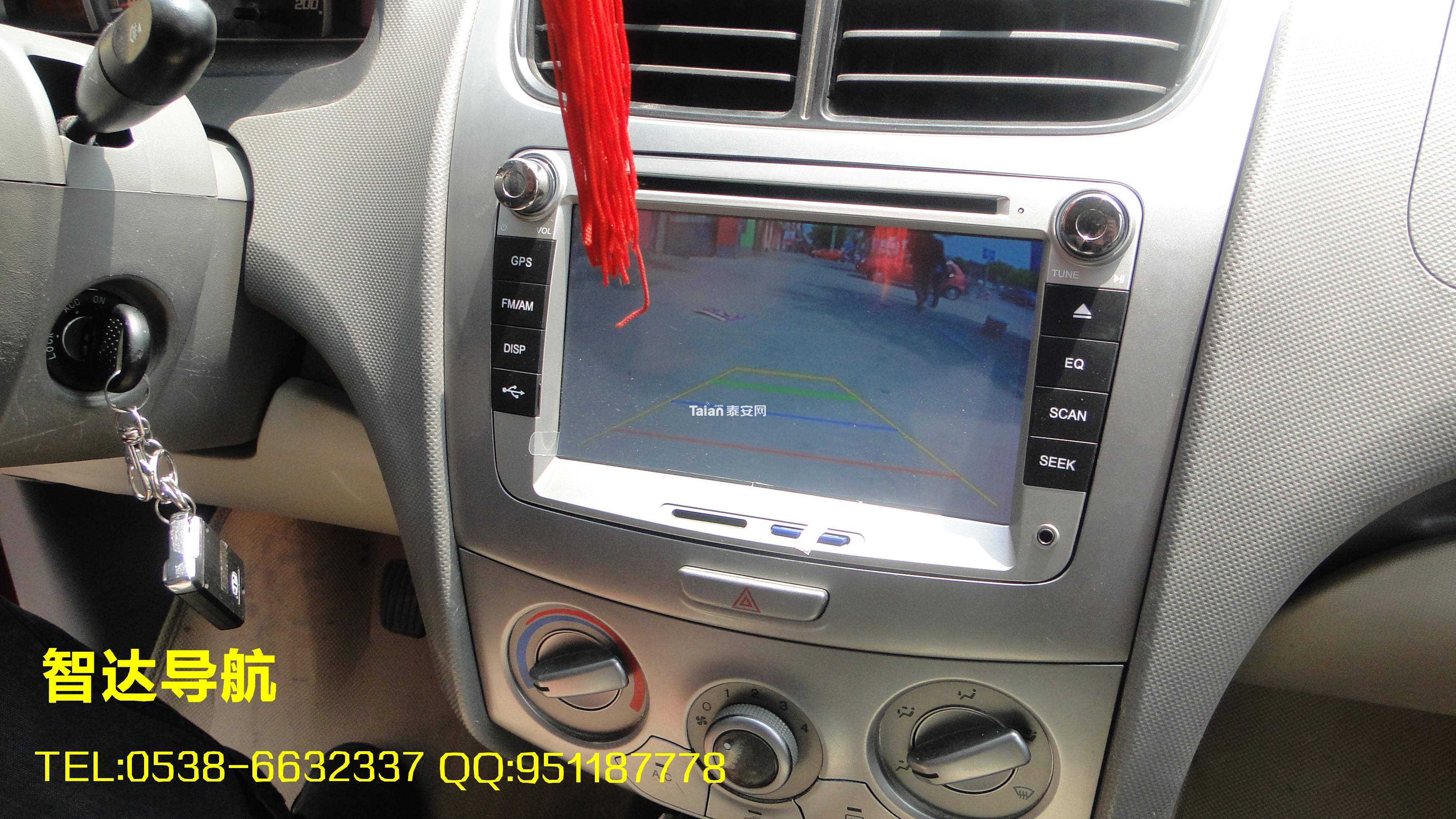 【智达导航 施工作业】雪佛兰赛欧安装专车专用dvd导航一体机
