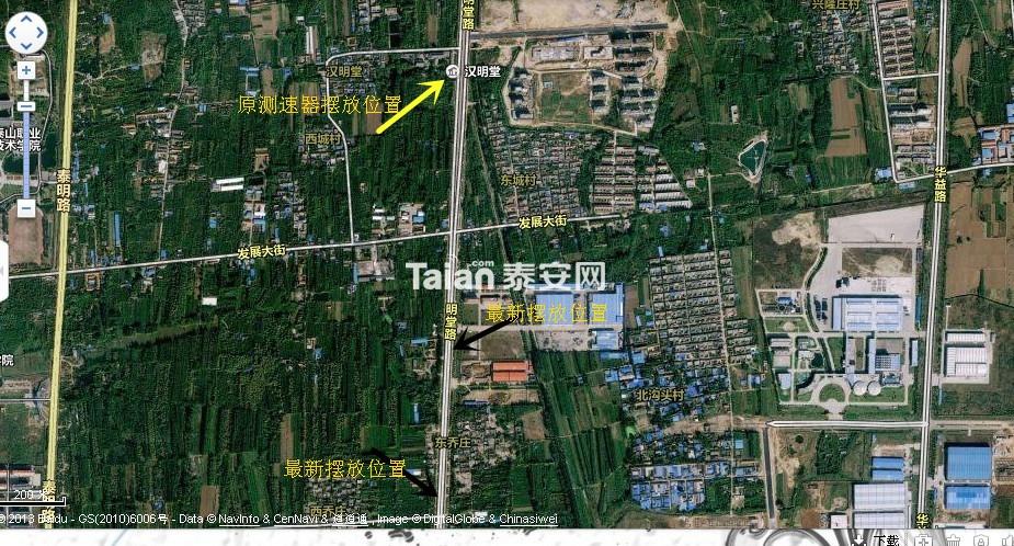 最新测速点,汉明堂门口向南800米,鲁能电器门口!上图!