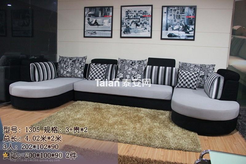 最流行的沙发款式图片