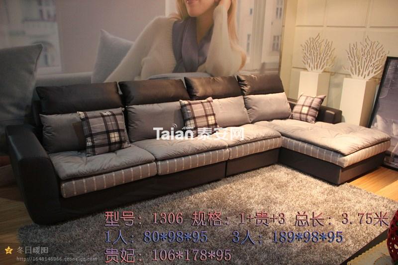 最流行的沙发款式