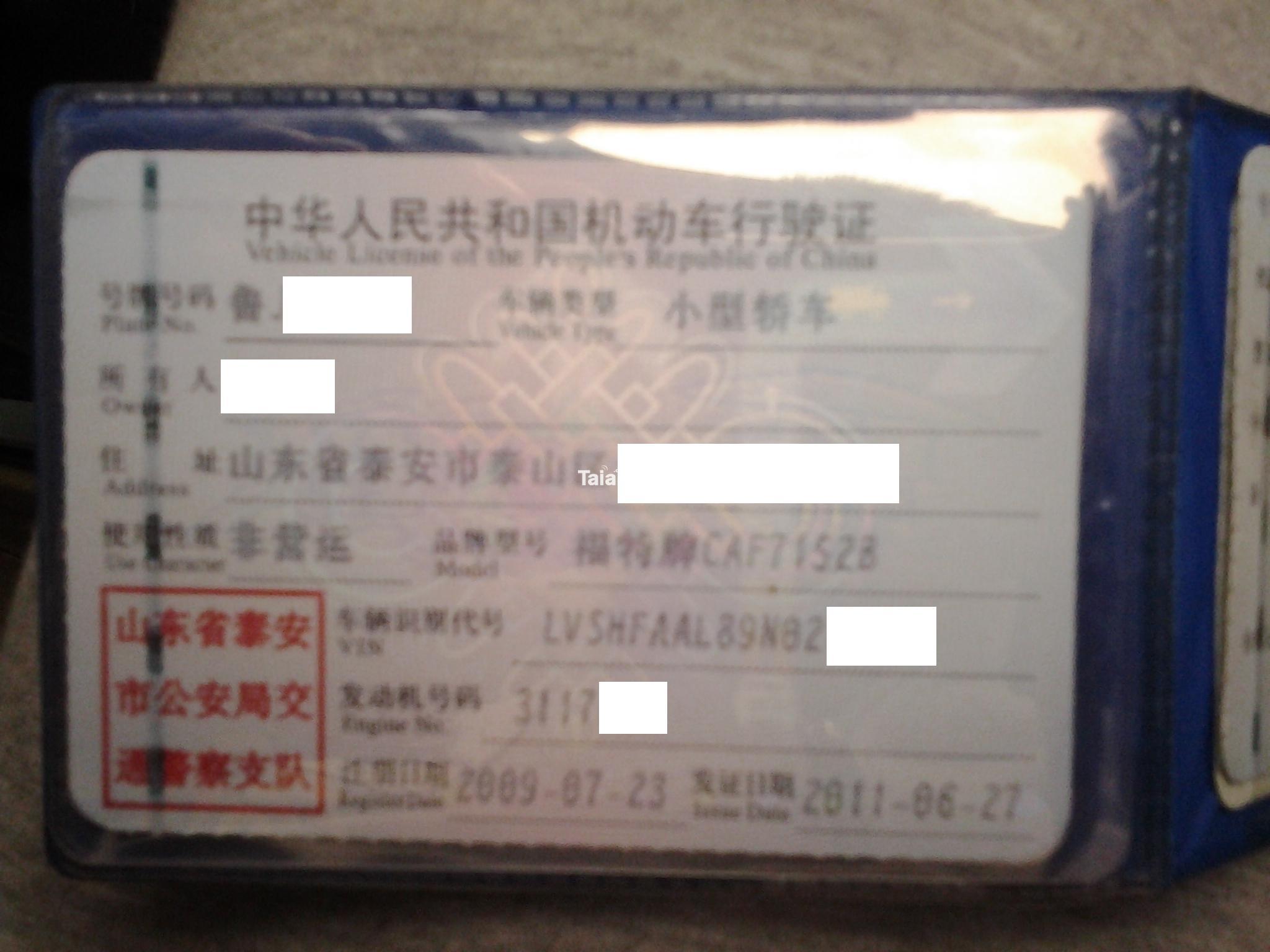 福特嘉年华1.5l自动档两箱59900