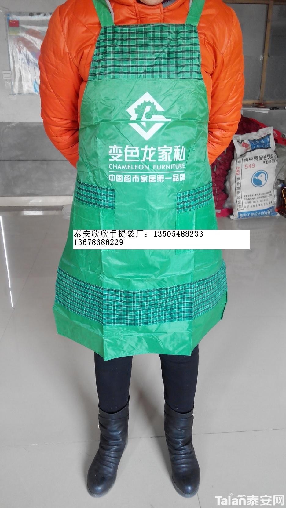 围裙1.jpg