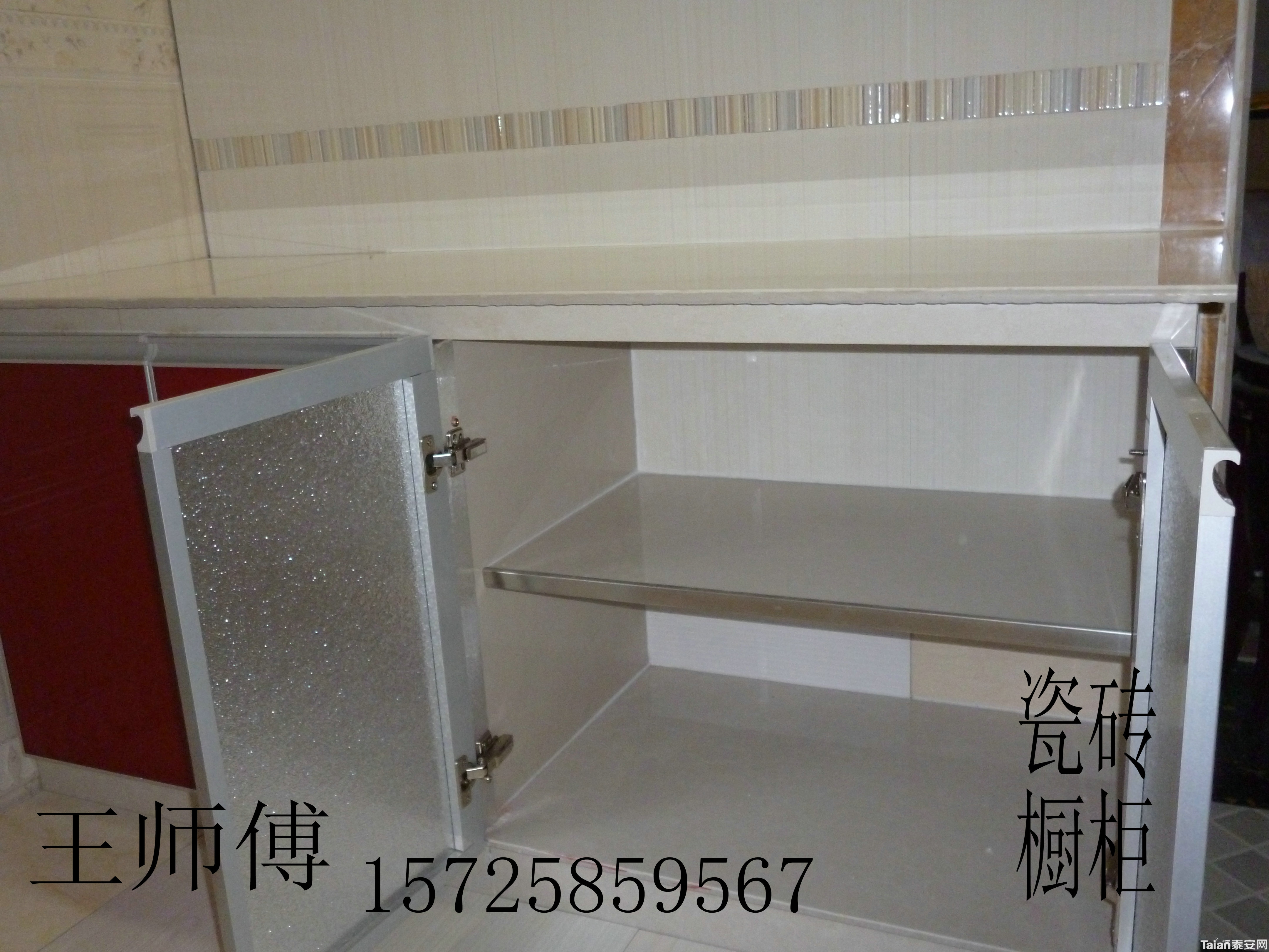 瓷砖灶台橱柜成为家庭厨房装修的新亮点