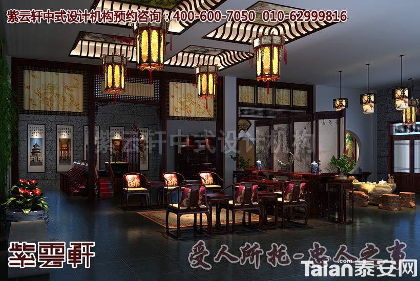 红木家具与窗帘颜色搭配效果图
