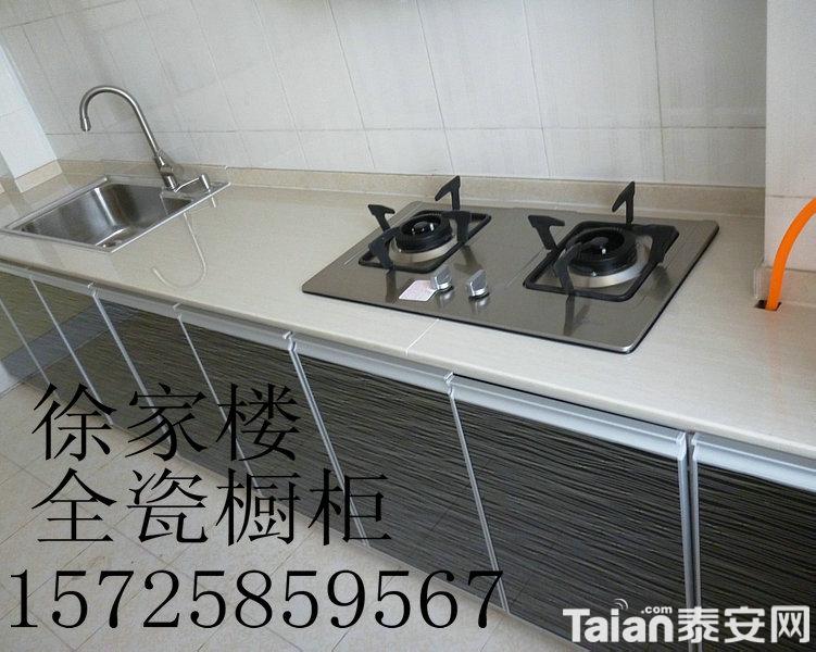砌橱柜|水泥橱柜|厨房橱柜|瓷砖橱柜|厨房装修|厨房