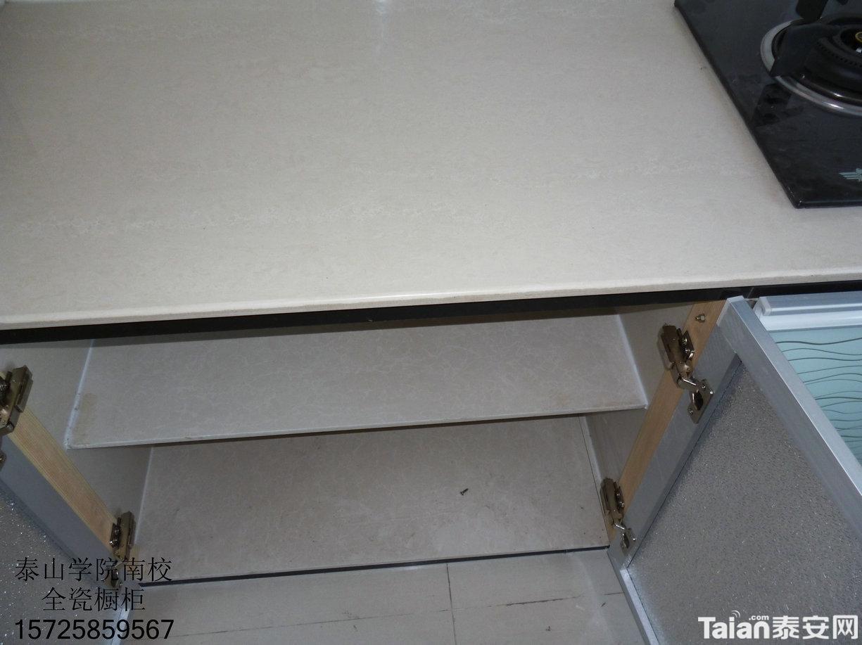 瓷砖橱柜灶台|橱柜图片|橱柜设计|砖砌橱柜|水泥橱柜|厨房橱柜|瓷砖