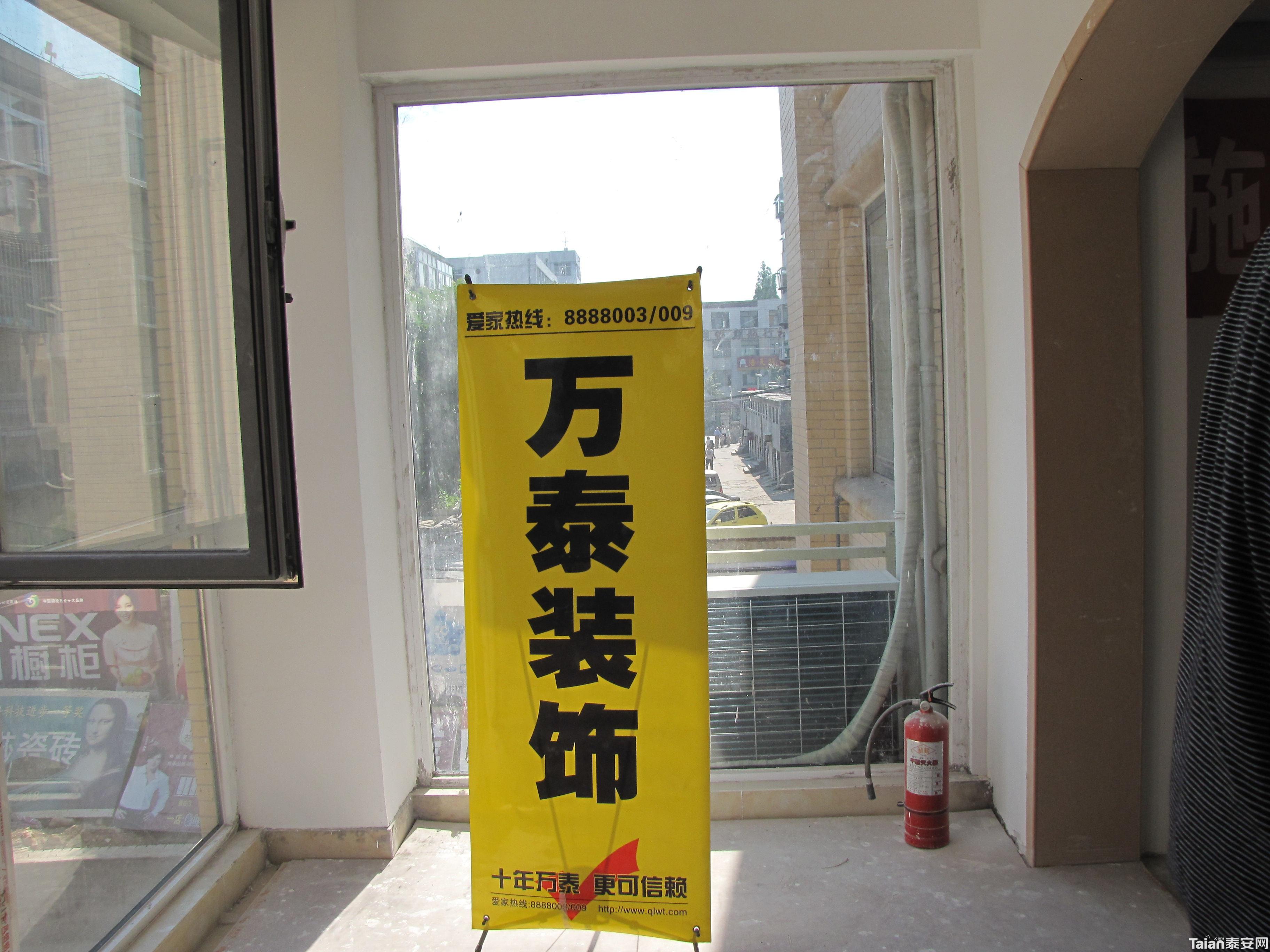 IMG_0004_看图王.jpg