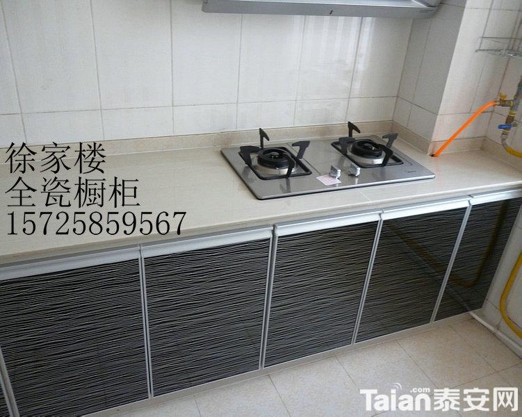 瓷砖橱柜灶台成为家庭厨房装修的新亮点