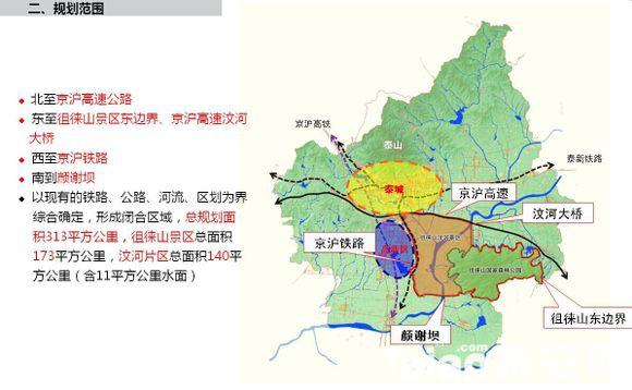 建设地点:项目位于泰安市徂徕山汶河景区核心先导区,北至京沪高速南侧绿化带,南至邱家店镇后旧县村地块,西至桂林官庄村,东至西颜张村地块。 项目总占地面积899269.03平方米(合1348.9亩),总建筑面积1907922.6平方米。其中,地上建筑面积1323589.1平方米,包括:住宅1131444.