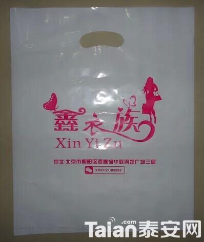 服装店塑料手提袋厂家塑料手提袋图片