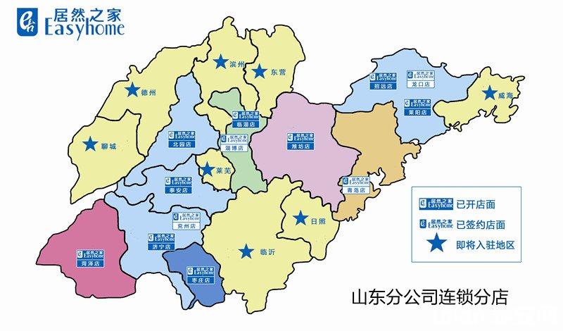 泰安地区地图全图
