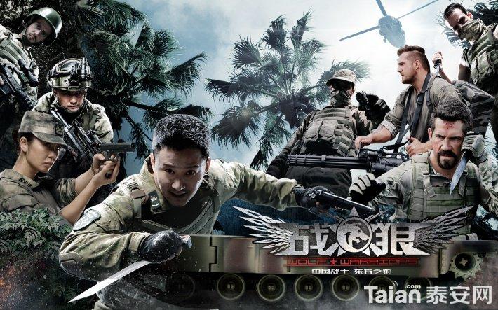 """电影《特种兵之战狼》在线观看 中国也有一个""""敢死队"""""""