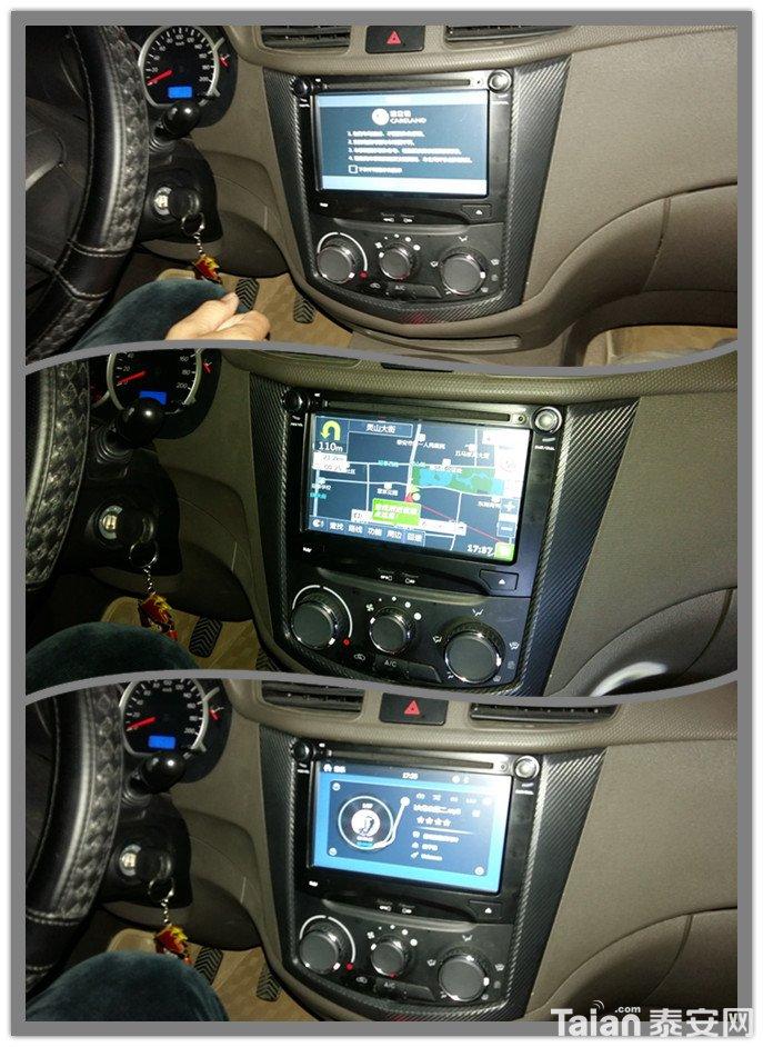 智达导航-五菱宏光 升级dvd 导航 蓝牙 倒车后视系统