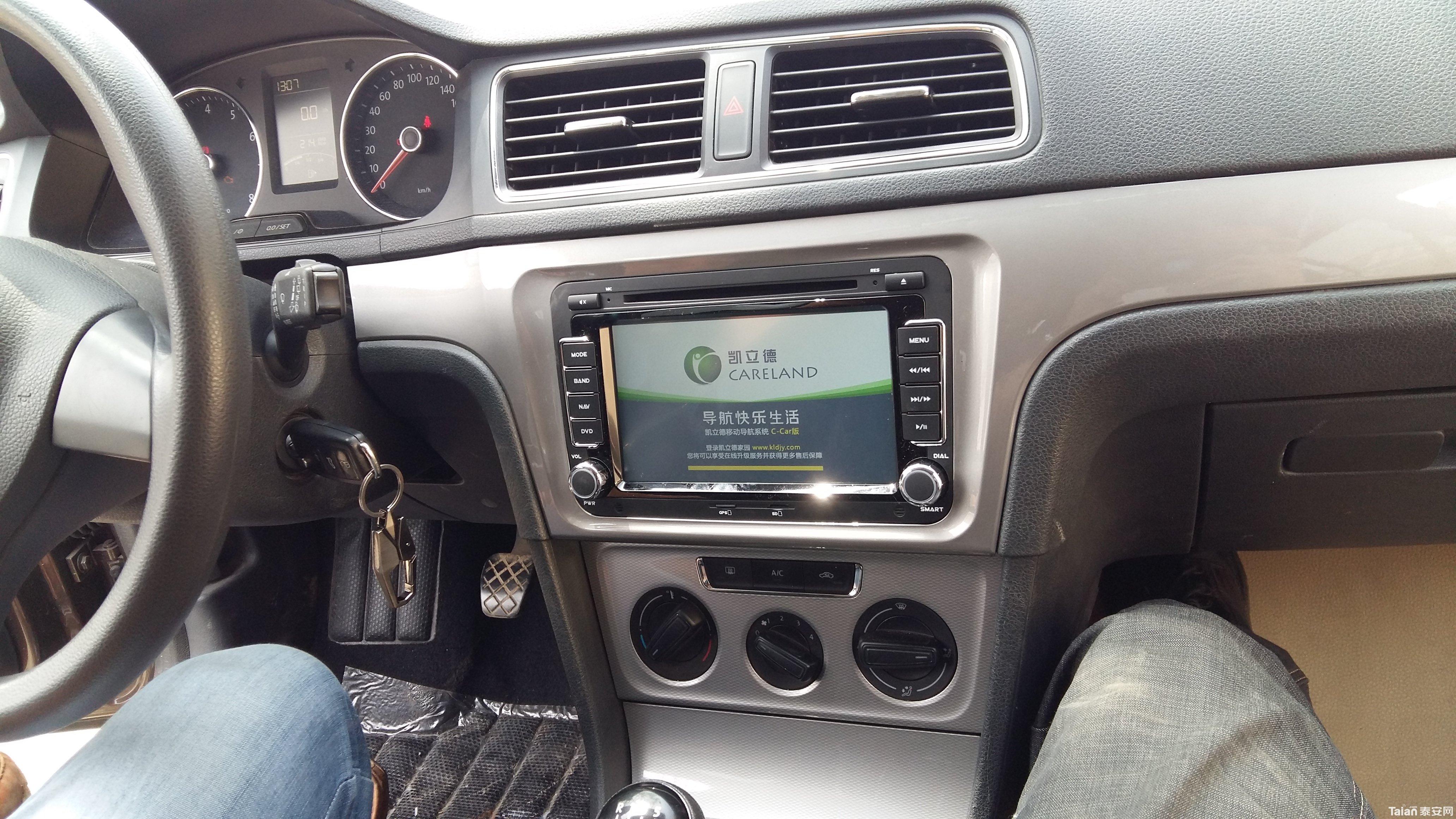 大众朗逸升级安装dvd 导航 蓝牙 倒车后视系统