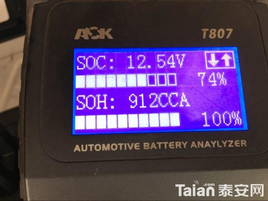 润华汽车保养中心刘长山店保养归来简单作业478.png
