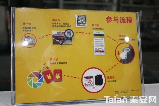 润华汽车保养中心刘长山店保养归来简单作业938.png