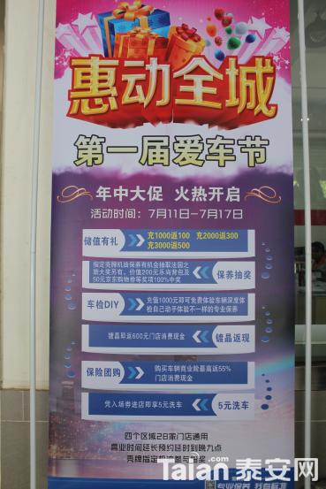润华汽车保养中心刘长山店保养归来简单作业1087.png