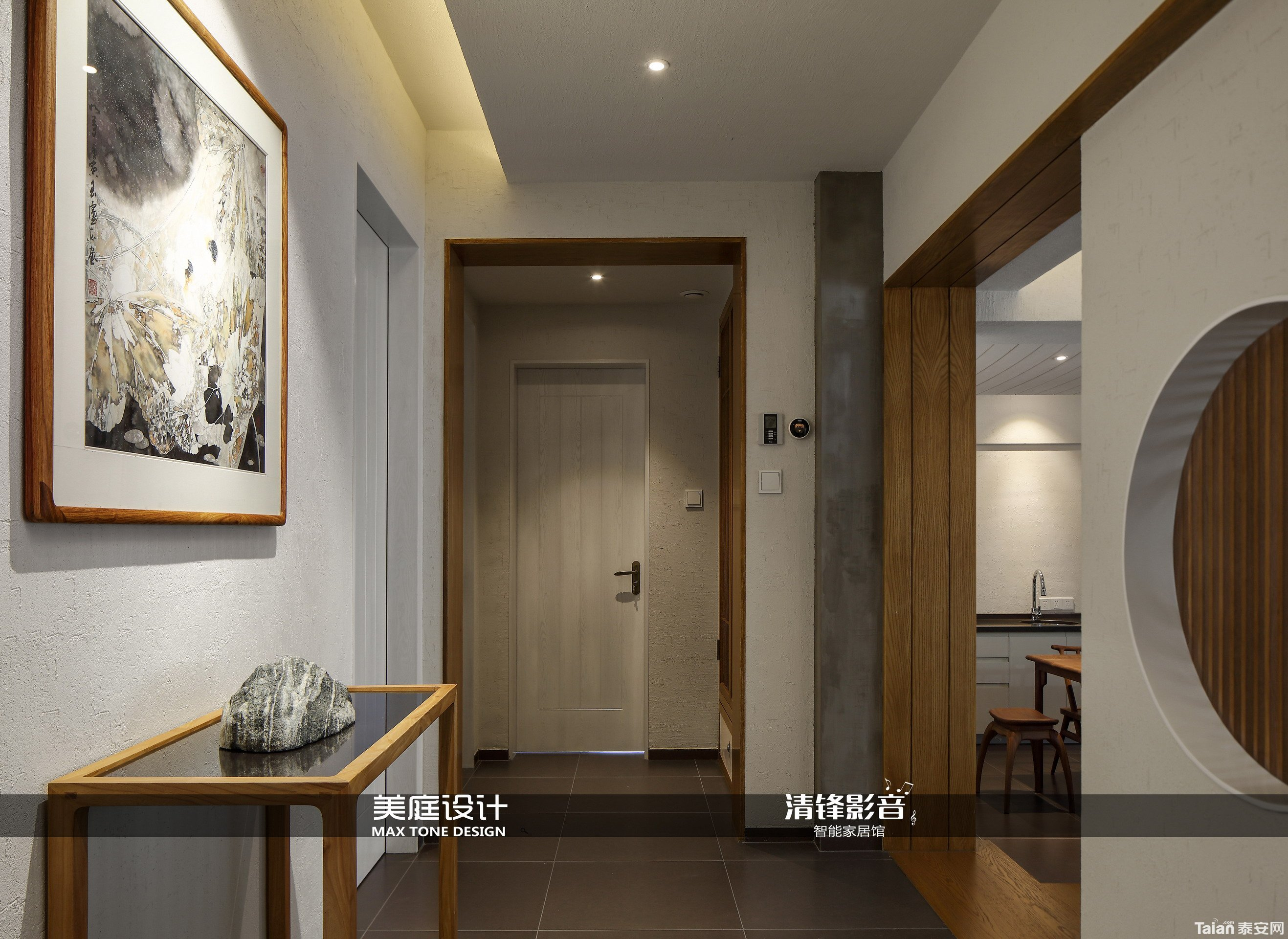 20160521-美庭设计-王峰-山景叠院-杨森8副本.jpg